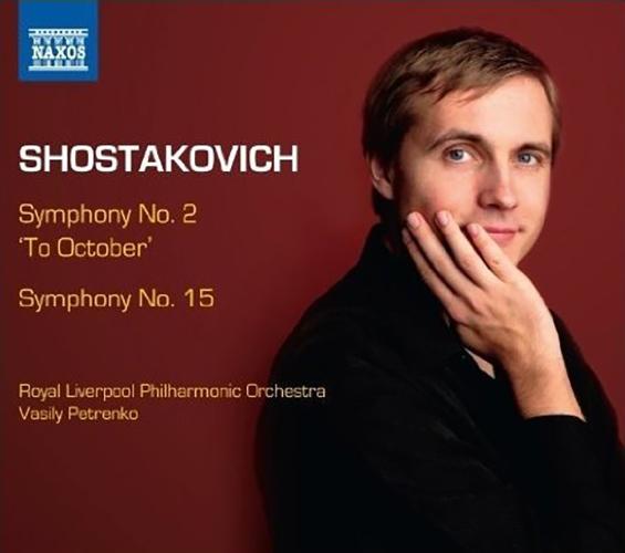 Shostakovich : Symphonies 2 & 15   Vasily Petrenko