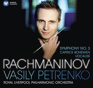 Rachmaninov: Symphony No. 3