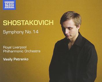 Shostakovich : Symphony No. 14