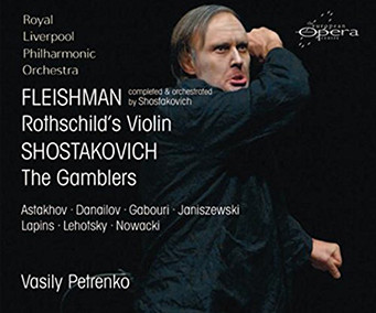 Fleishman: Rothschild's Violin & Shostakovich: The Gamblers