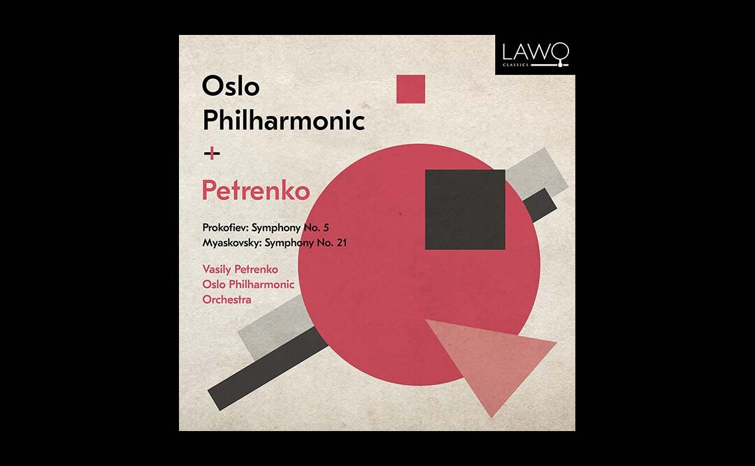 Vasily Petrenko's New Album Prokofiev, Myaskovsky is Available 27 November
